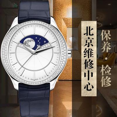 清洗伯爵手表(图)