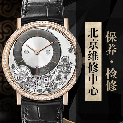 3款伯爵全新腕表,戴上像春天一样轻盈明媚(图)